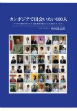 100cover (2)