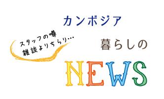 livingnews