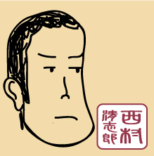 seishiro-face