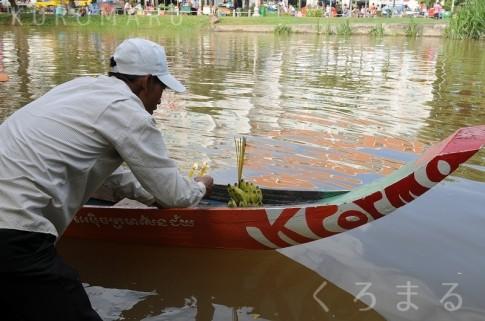 Water Festival 2010 (330)