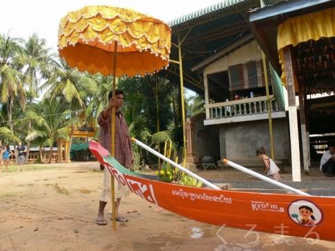 Water Festival 2010 (60)