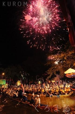 Water Festival 2010 (607)