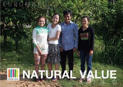naturalvalue-photo-3