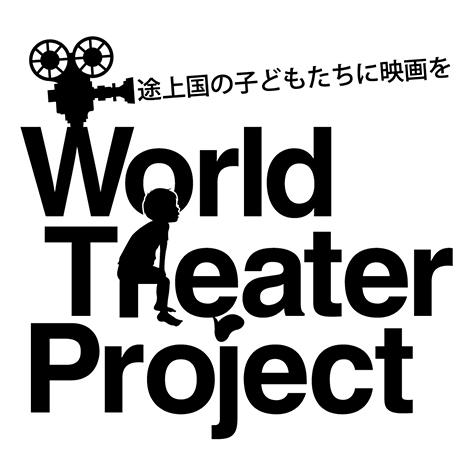 201502016_WTPロゴ02