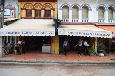 Khmer Kitchen Restrant03