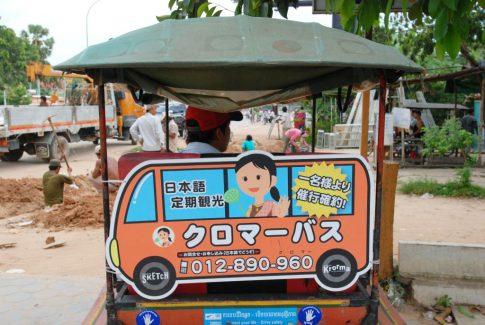 tuktuk-6